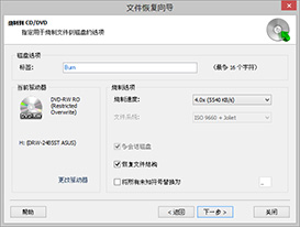 在线试用 Magic Partition Recovery